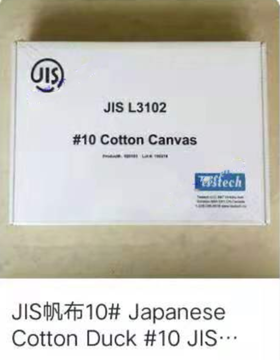 JIS帆布-10#-Japanese Cotton D